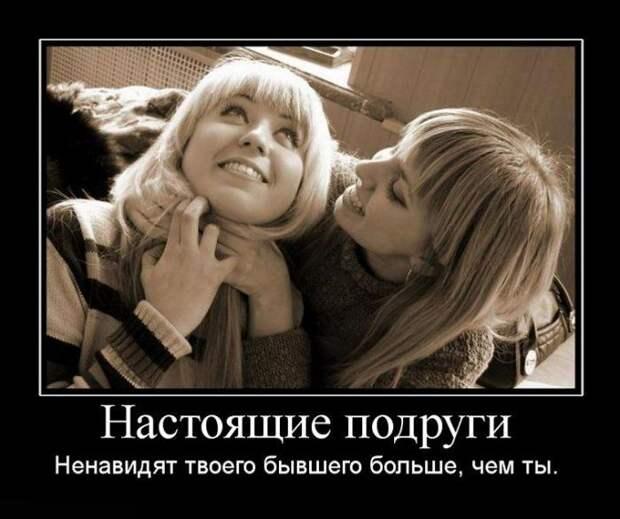 Прикольные и смешные демотиваторы для хорошего настроения