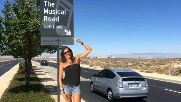 Bigpicture ru civic musical road