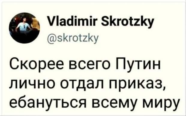 Как наказать Чехию? Помимо «славянской взаимности», среди чехов всегда жила и идея настоящей русофобии.