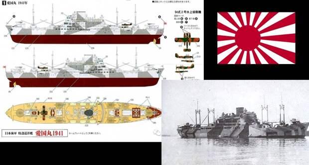 Японские крейсеры