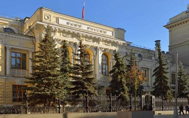 """Банк России отозвал лицензии у банка """"Современные стандарты бизнеса"""" и НКО """"Сетевая расчетная палата"""""""