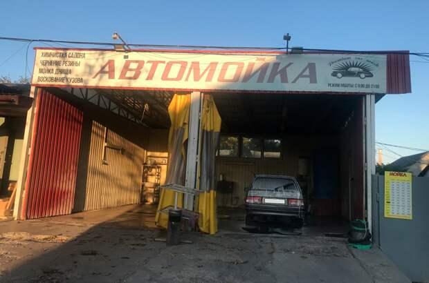 Житель Симферополя незаконно построил автомойку и шиномонтаж