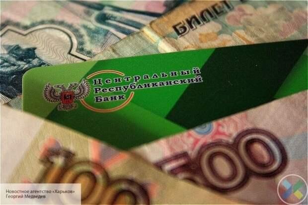 В ДНР рассказали, как будут работать банки республики в связи с коронавирусом