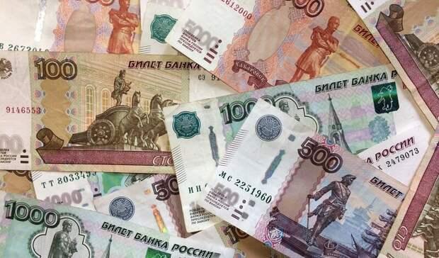 Почти три млн руб задолжала сотрудникам «Шахта Ростовская»
