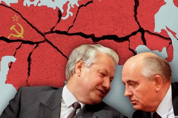 Ельцин в США призывал «кончать» Союз— экс-министр труда СССР