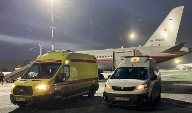Екатеринбурженку в коме привезет из Египта самолет МЧС