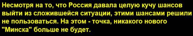 Россия может развернуть собственные военные базы в Донбассе в ответ на появление баз США и НАТО на Украине