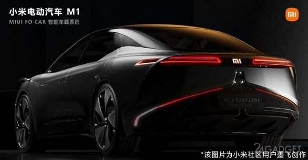 Представлены неофициальные рендеры будущего электромобиля Xiaomi M1