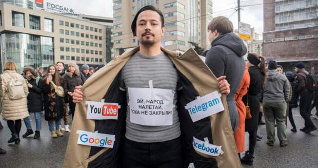 Сроки блокировки соцсетей: Twitter —  15 апреля, Facebook и Инстаграм, Youtube — лето и осень