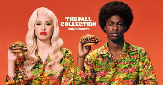 Burger King создал «камуфляжную» коллекцию для гурманов