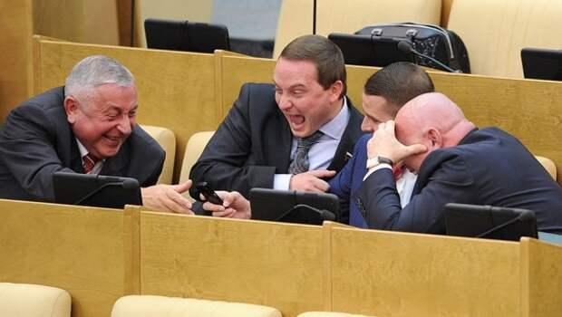 Самая опасная работа в России у депутатов