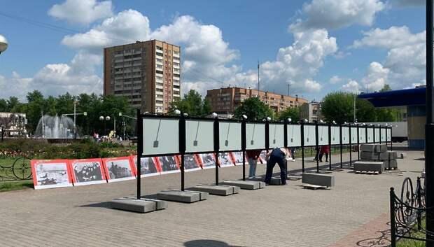 Рабочие приступили к установке фотовыставки о жителях Подольска в годы ВОВ