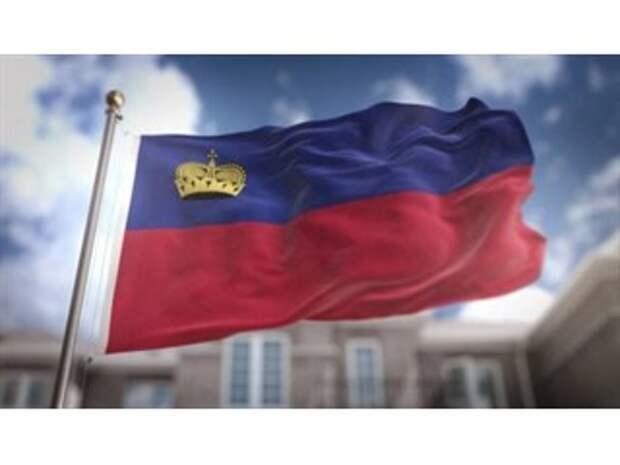 ЕС заполыхает снова: Лихтенштейн открывает «ящик Пандоры»