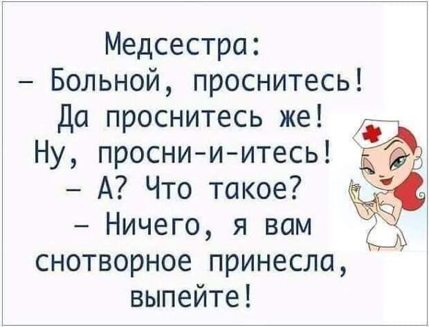 Между подругами: — Ты знаешь, иду вчера по улице, возле меня останавливается «Жигулёнок»...