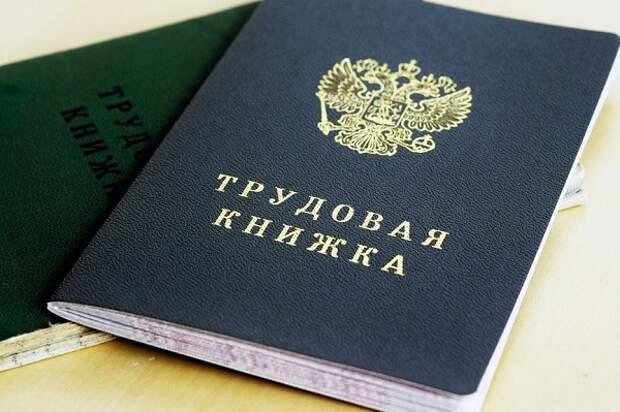 Коснется всех россиян: изменения в учете стажа для пенсии