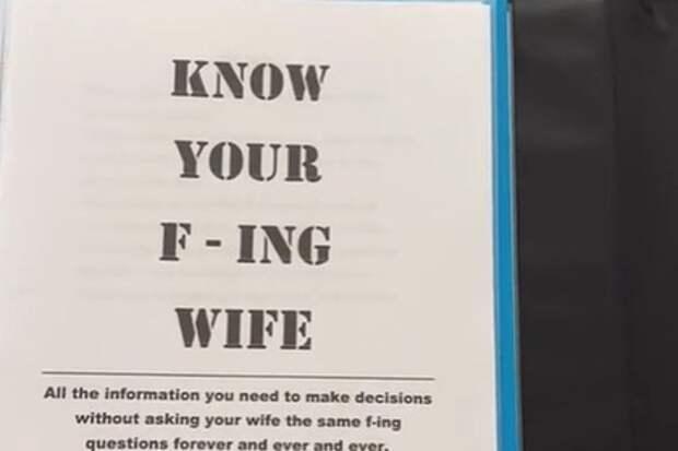 Женщина выпустила памятку с фактами о себе для невнимательного мужа