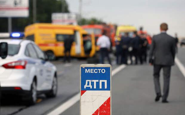5 человек погибли в крупном ДТП в Подмосковье