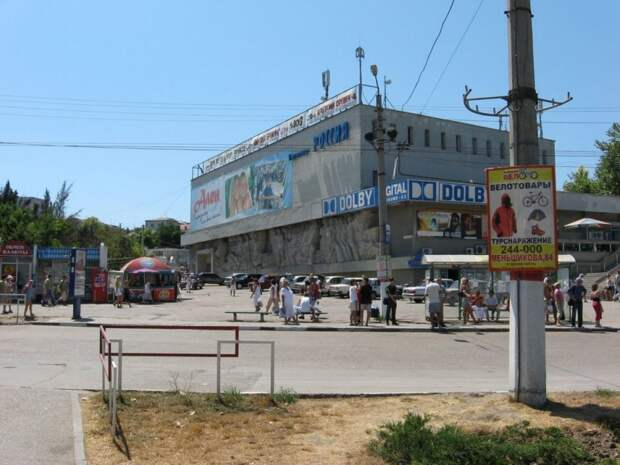 Какое кино в Севастополе покажут бесплатно?