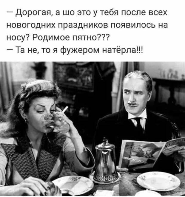 После корпоратива жена звонит мужу:  - Дорогой, я домой не могу доехать...