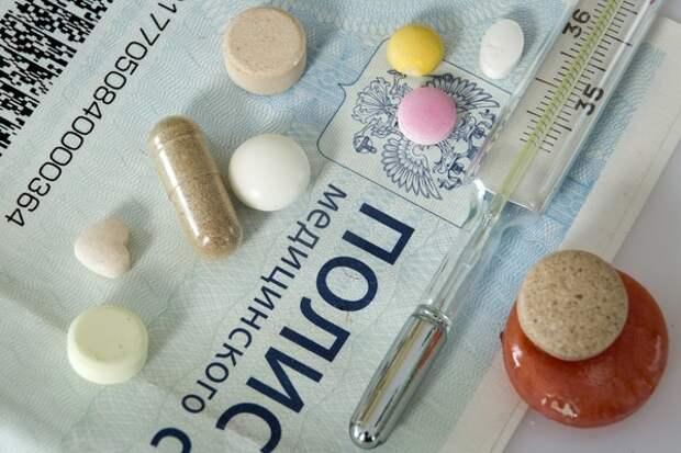 Оказывается, была: Минздрав отчитался об окончании эпидемии гриппа в России