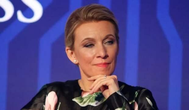 Накажите себя сами: Захарова «щелкнула по носу» США за новые санкции против России