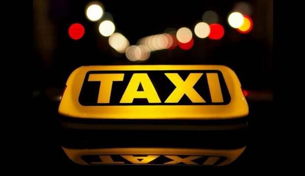 Как не купить машину, которая побывала в такси?