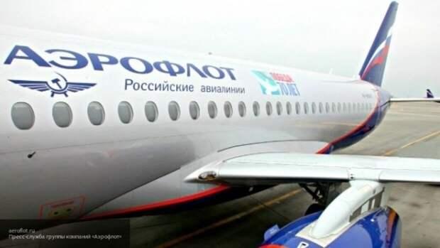 """Российский """"Аэрофлот"""" возобновил авиасообщение с Белоруссией и Казахстаном"""