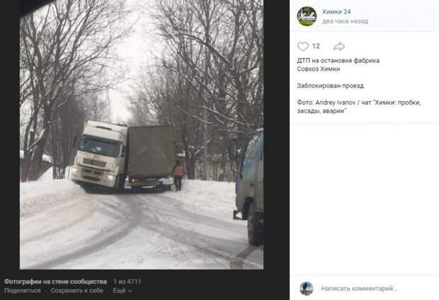 Две фуры не разъехались и перекрыли Ленинградку