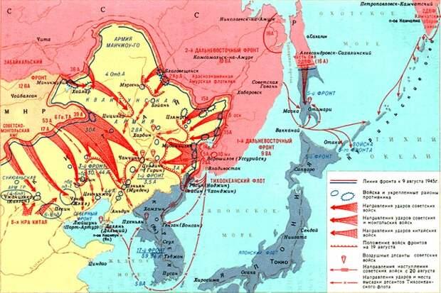 Военные действия СССР против Японии в 1945 г.