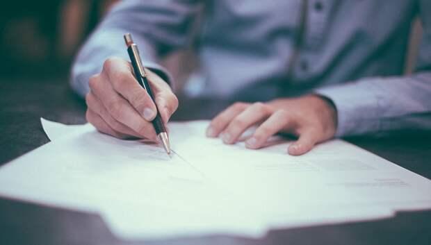 Ряд инвестиционных соглашений подпишут на Молочном форуме в Подмосковье