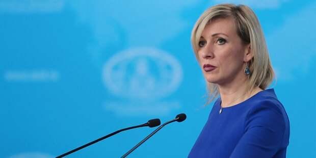 Европе предложили сменить «обвинительный тон»