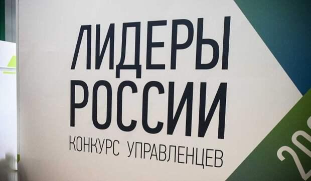 """Путин поддержал старт нового сезона конкурса """"Лидеры России"""""""