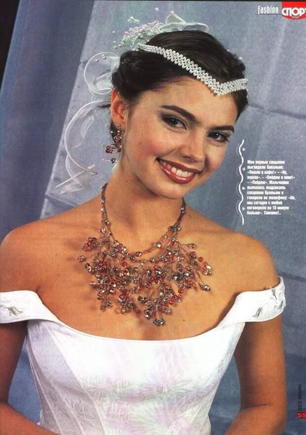 Алина Кабаева в платье для венчания фото