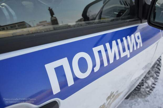 В Екатеринбурге у бара Американка убили 18-летнего парня