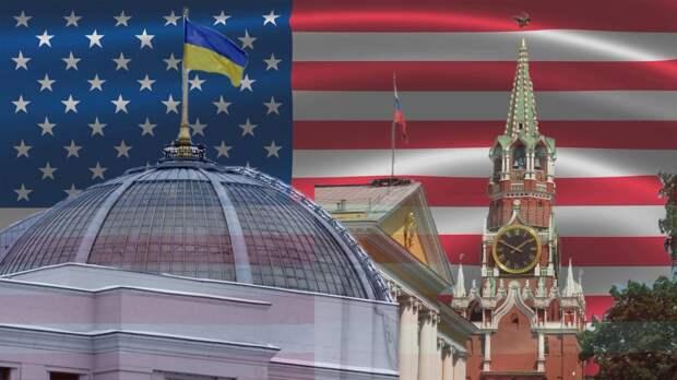 American Spectator оценил риски для США от «теневого поединка» Россия - Украина
