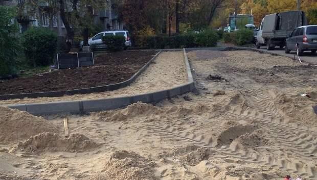 Двор на школьной улице в Подольске благоустроят до 21 октября