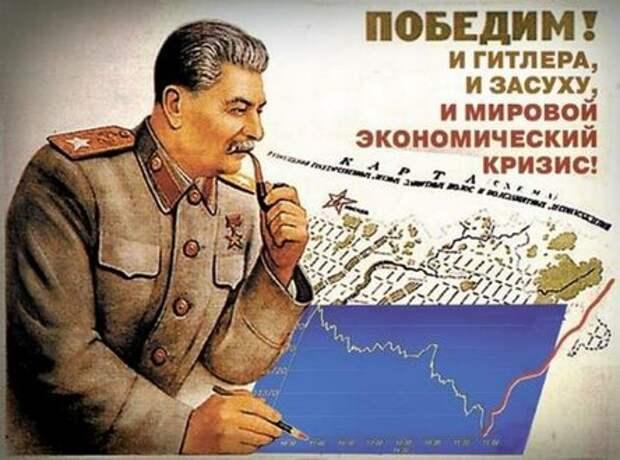 И что вам Сталин?