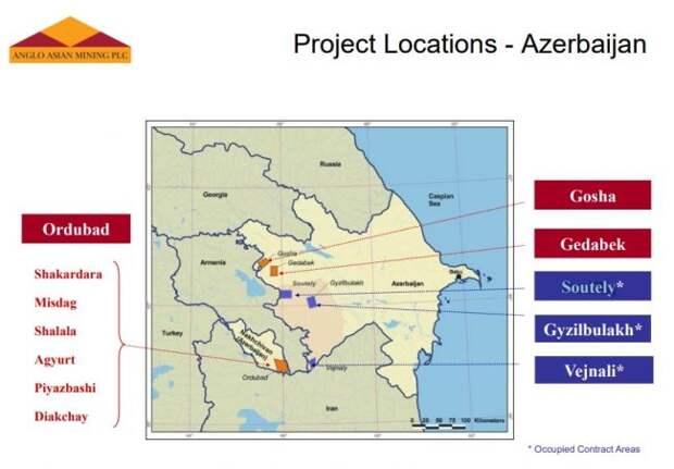 Экс-глава аппарата Белого дома заработает назолоте стерриторий Карабаха