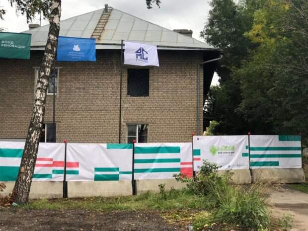 Дом на Ленинградском шоссе признали аварийным