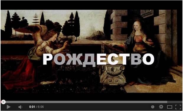 ROGDESTVO-2013- (644x392, 162Kb)