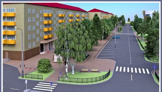 Планы по благоустройству двора на улице Кирова в Подольске обсудят в среду