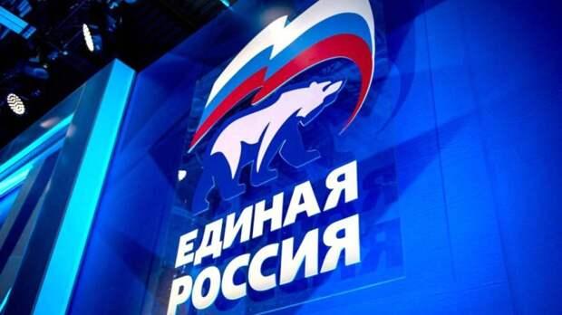 «Единая Россия» проведет общественное обсуждение нацпроектов