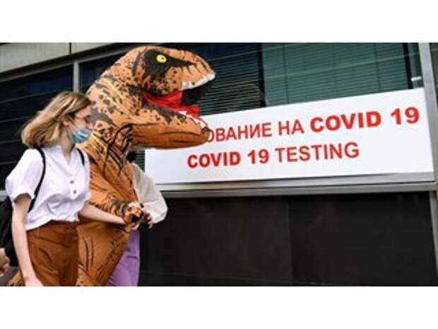 Как сдать тест на COVID-19 после отпуска и не получить штраф