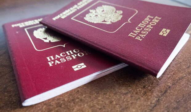 Россиянам разрешили неставить впаспорт штампы обраке идетях