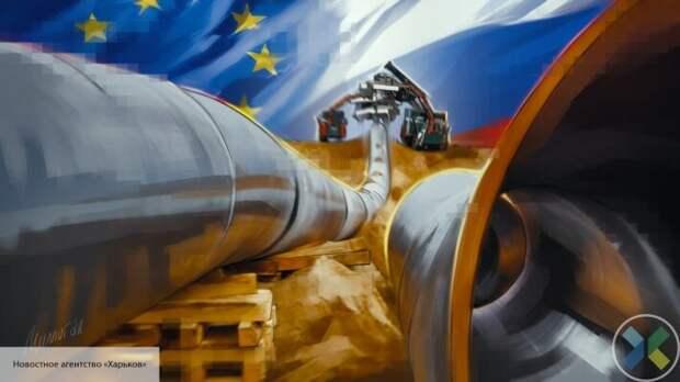 ЕС из-за газопровода «Северный поток–2» оказался в центре противостояния России и США