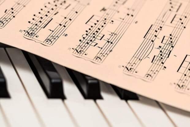 Музыка. Фото: pixabay.com