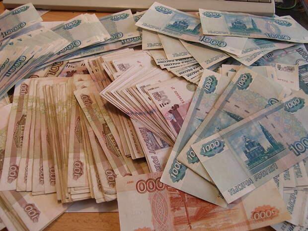 Фонд национального благосостояния РФ вырос почти на 300 миллиардов