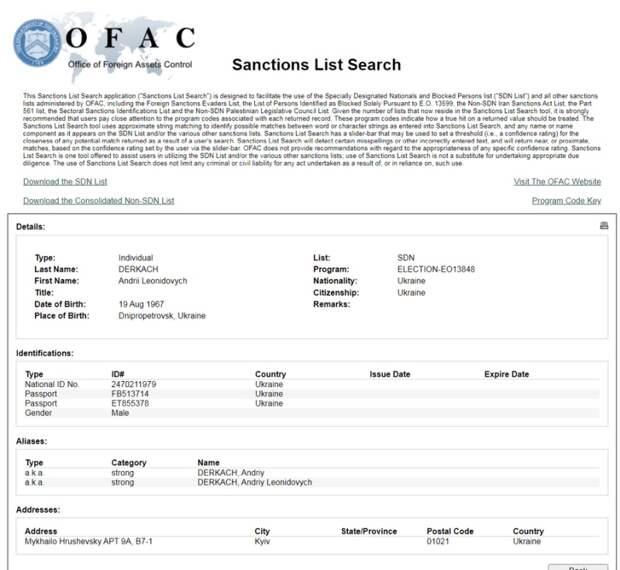 США ввели санкции против нардепа Деркача