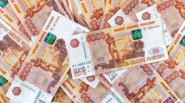 Накопления свыше 1 млн рублей сделают жизнь россиян комфортной