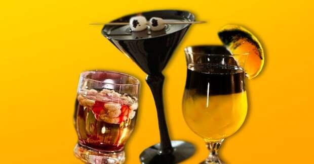 4 рецепта крутых алкогольных коктейлей на Хэллоуин